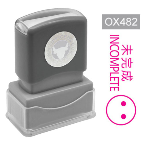 OfficeOx OX482 原子印章 - 未完成 INCOMPLETE